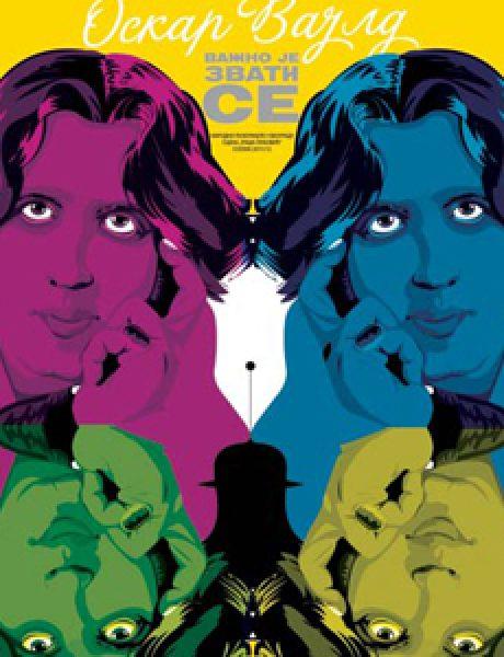 Kulturna injekcija: Picasso na Dorćolu