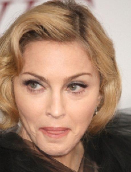 Trach Up: Madonna protiv svetske ekonomske krize