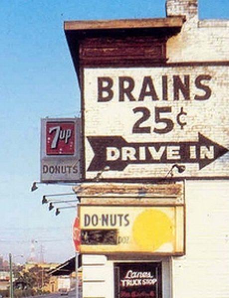 BloGradsko mastilo: Rasprodaja mozga