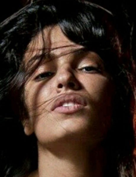 Dnevnik devojke bez imena: Moja baba iz Brazila