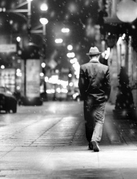 Poslednja šetnja s tobom