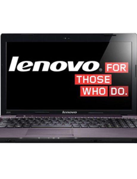 Lenovo – For Those Who Do