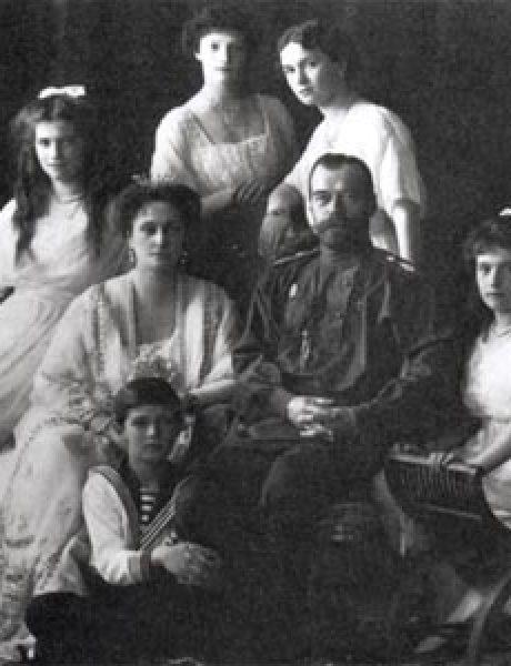 Ruske princeze: Dinastija Романов