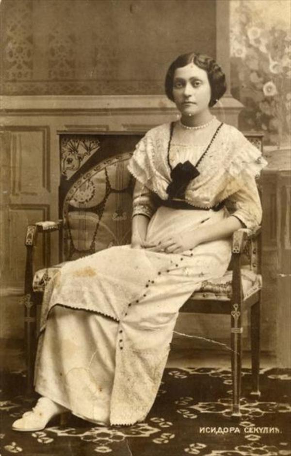 foto113 Isidora Sekulić: Prva žena akademik