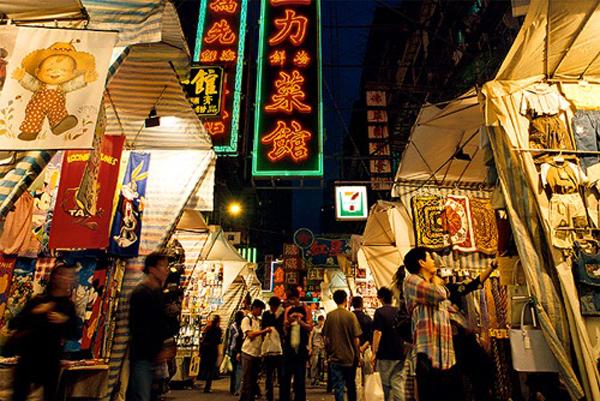 ladies market hong kong photo gove61 Gladni mode? Hong Kong će vas zasititi!