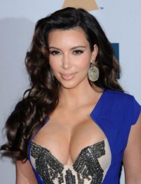 Trach Up: Novi filmić Kim Kardashian