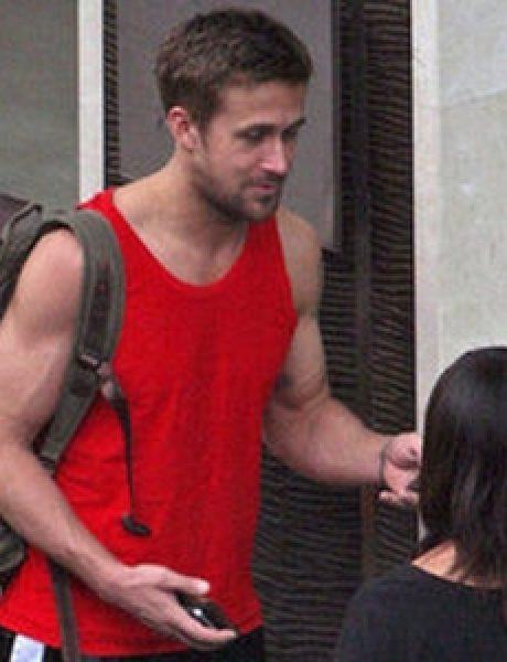 Trach Up: Gosling i Gosling