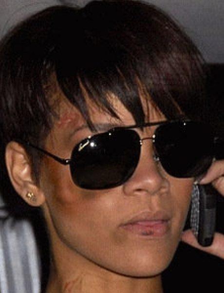 Trach Up: Rihanna ga želi