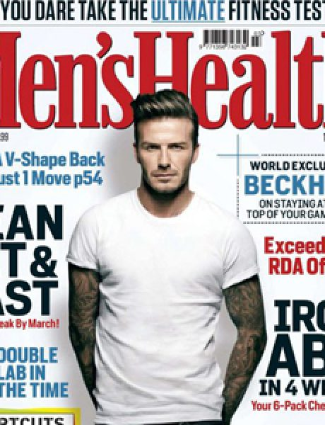 """Men's Health"": Tata David Beckham"