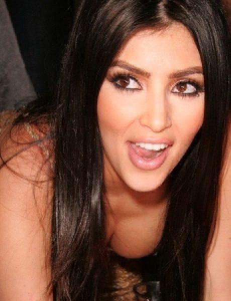 Trach Up: Kim Kardashian postaje princeza
