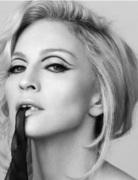 Madonna se okomila na bivšeg muža