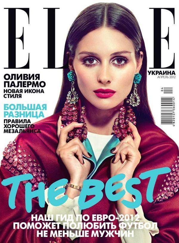 """1 2 """"Elle Ukraine"""": Apsolutno prelepa"""