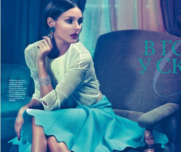 """233 """"Elle Ukraine"""": Apsolutno prelepa"""