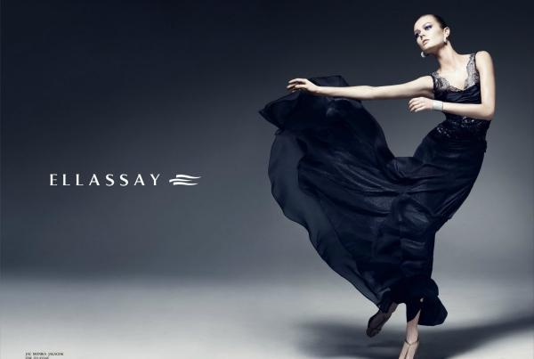539 Ellassay: Vanvremenska elegancija