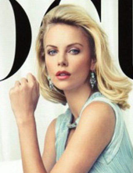 "Modni zalogaji: Uskrs, balet i ""Vogue"""