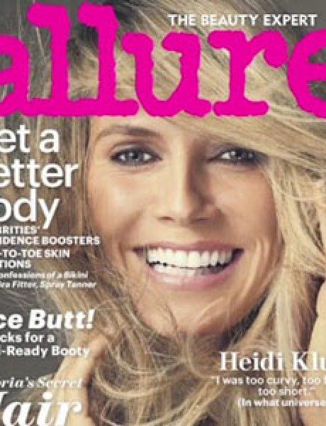 Modni zalogaji: Gola Heidi Klum, Armani i Lady Gaga