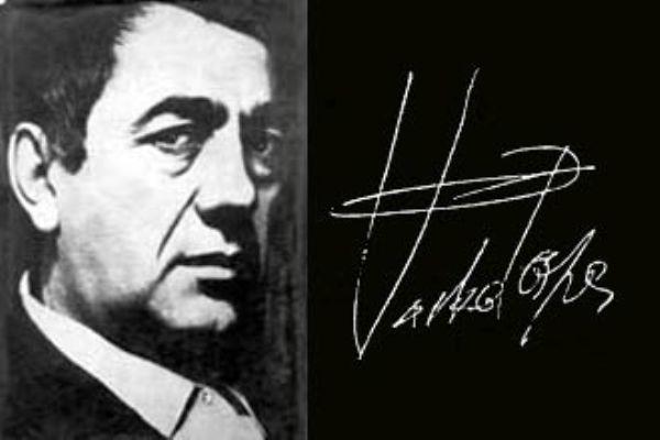 Slika 1. Ljubavi srpskih pisaca: Vasko Popa