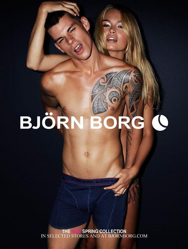Slika 21 Björn Borg: Seksi, moderno i udobno