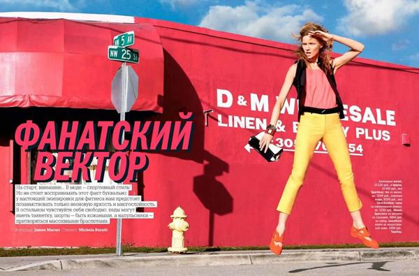 anna marie 1 Glamour Russia: Aktivno i razigrano
