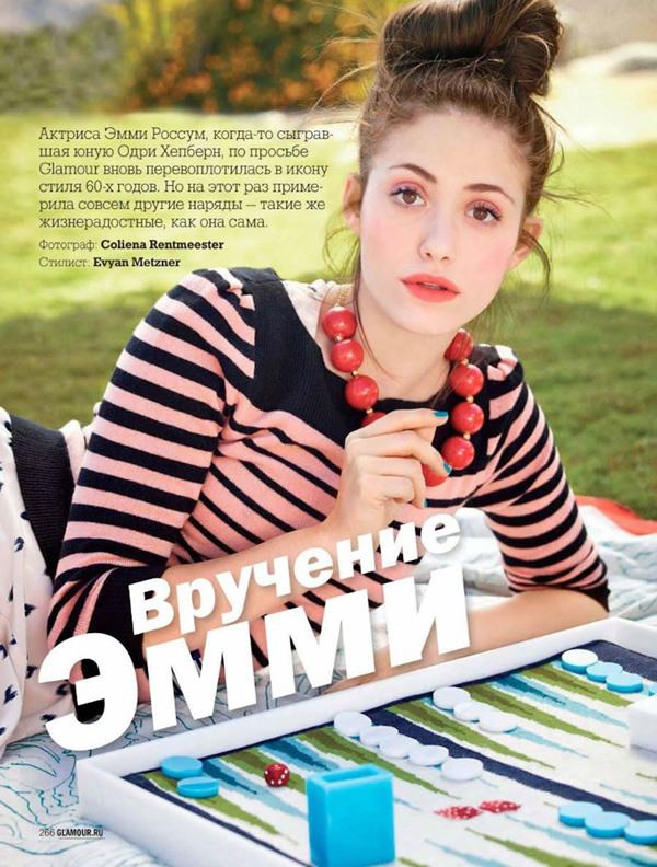 emmy 1 Glamour Russia: Sunčani izlet