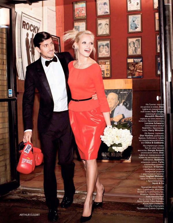 ginta russia 9 Vogue Russia: U top formi