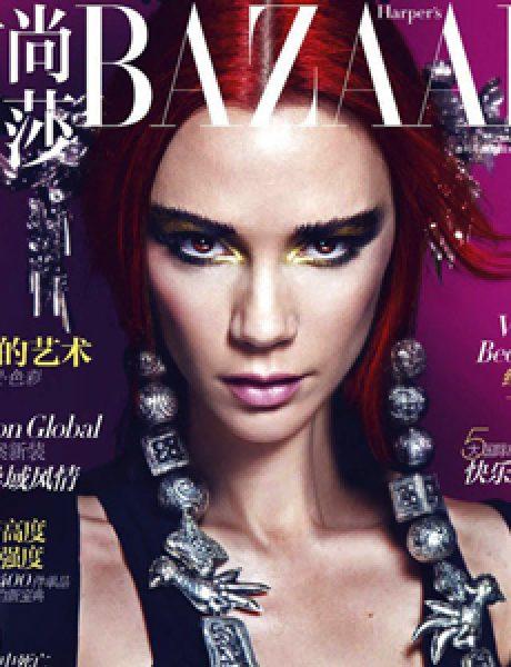 Modni zalogaji: Modne transformacije i prepoznatljiva klasika