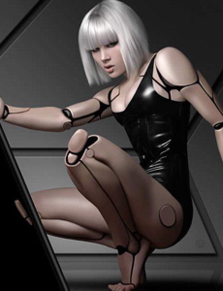 Nisam ja tvoj seksi robot