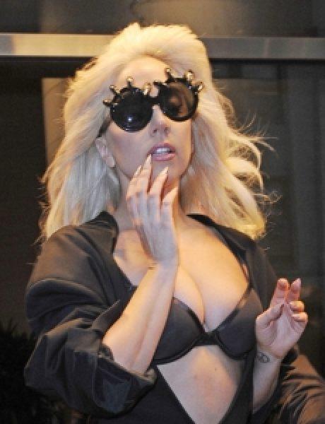 Trach Up: Lady Gaga na putu