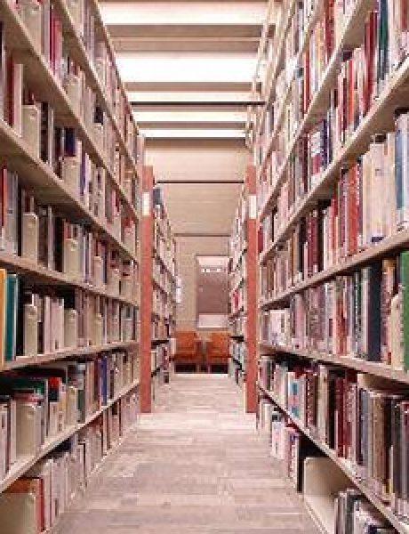 Top 10 najlepših biblioteka na svetu
