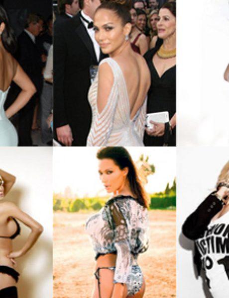 Koja poznata dama ima najlepšu guzu?