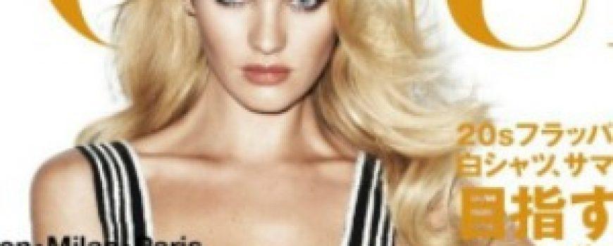Modni zalogaji: Nove naslovnice i nakit Elsa Schiaparelli