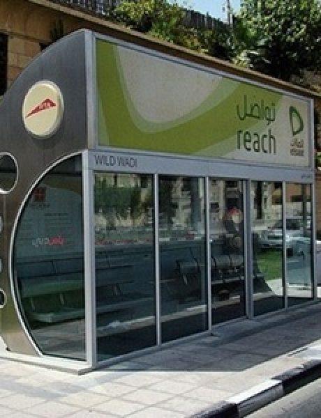 Kreativne i neobične autobuske stanice