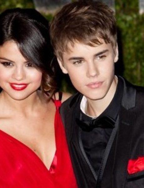 Trach Up: Justin Bieber šutnuo devojku svog života?