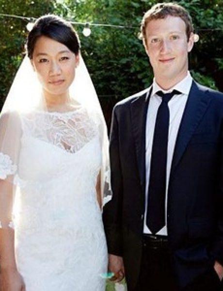 Trach Up: Oženio se Mark Zuckerberg