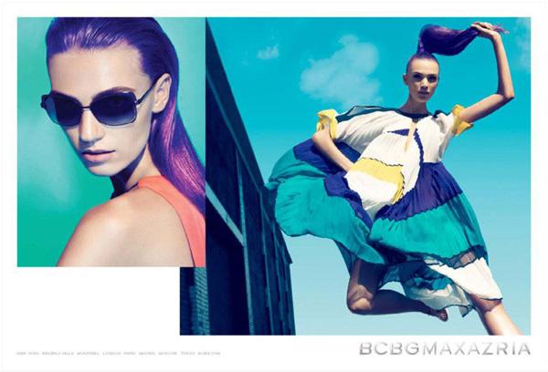 Slika 240 BCBG Max Azria: Uskočite u šareno leto!
