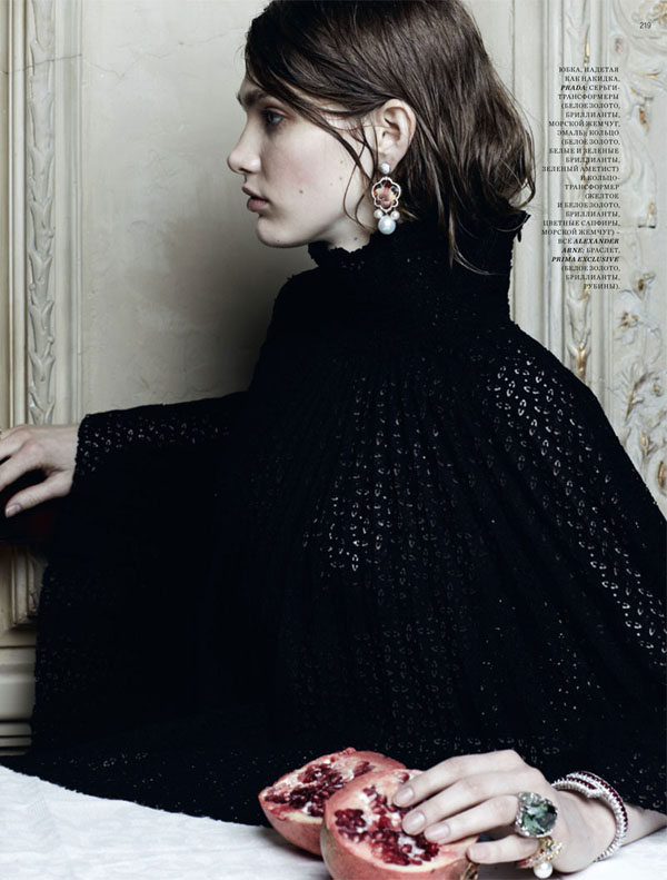 Slika 84 Harpers Bazaar Russia: Inspirisani XV vekom