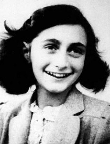 Srećan rođendan, Anne Frank!
