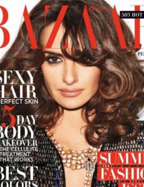 """""""Harper's Bazaar US"""": Zlatna španska ruža"""