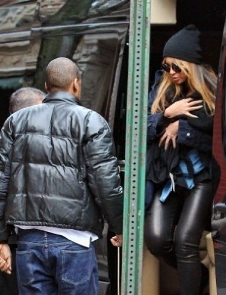 Trach Up: Beyoncé zagubila 30 kila