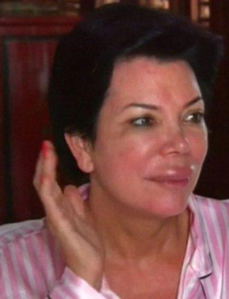 Trach Up: Kanye West preklinje Jenner da se ne operiše