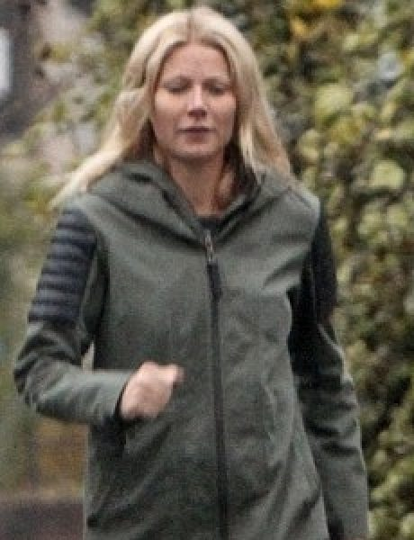 Trach Up: Gwyneth Paltrow bez šminke