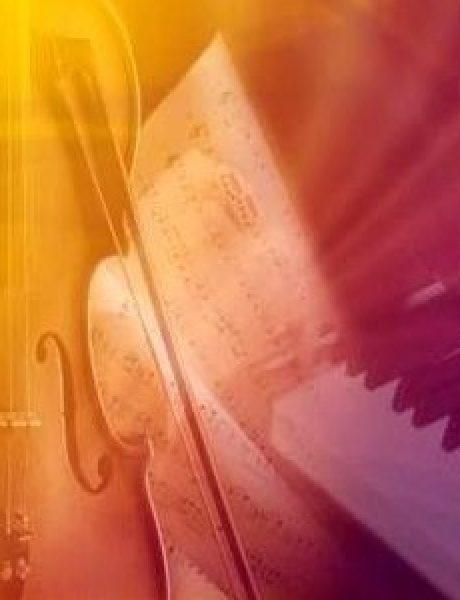 "Klasiku molim danas: Antonio Vivaldi ""Četiri godišnja doba"""