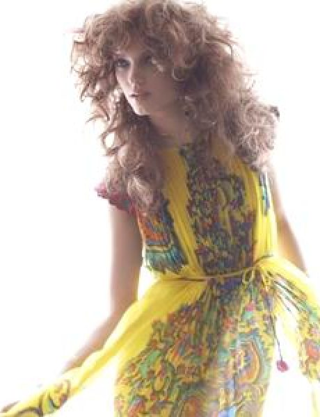 Momenat za haljinu: Anthropologie