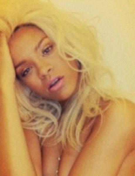 Trach Up: Rihanna opet gola