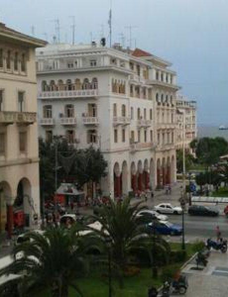 Trk na trg: Πλατεία Αριστοτέλους, Solun