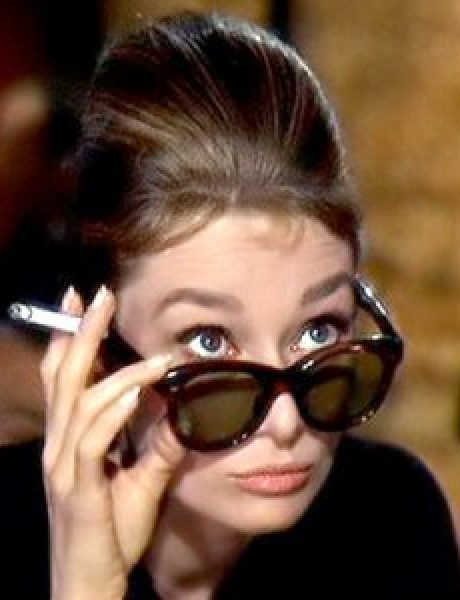 Dan za podsećanje na Audrey Hepburn