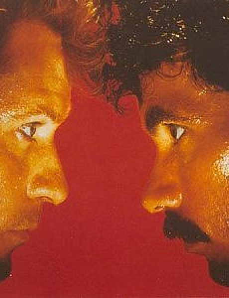 """The Best of Soul: Hall and Oates """"Meneater"""""""
