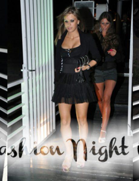 Fashion Night Out: Devojke u letnjim haljinama