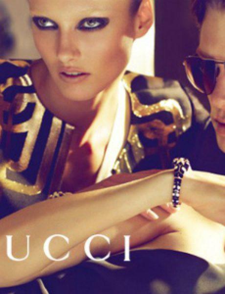 Gucci: Zlatna groznica