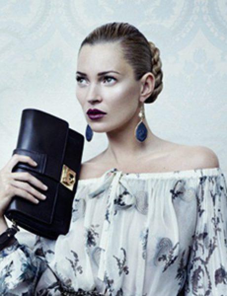 Modni zalogaj: Još jedna jesen sa Kate Moss